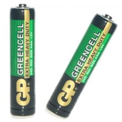 2 x Heavy Duty AAA Batteries